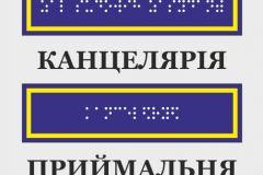 tablichki_1