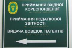 podatkova_1