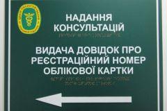 podatkova_3