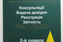 podatkova_5