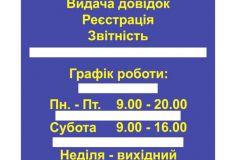 podatkova_6