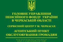 19_-vyviska_2