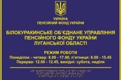 Viveska_10