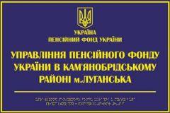 Viveska_13