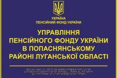 Viveska_16