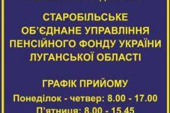 Viveska_18