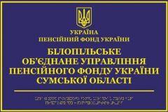 Viveska_20