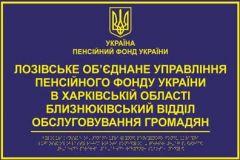 Viveska_22