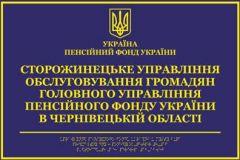 Viveska_24
