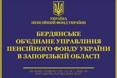 Viveska_26