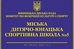 Viveska_36