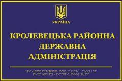Viveska_4