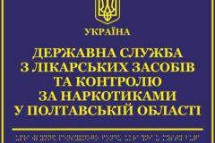 Viveska_6