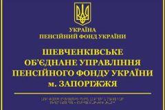 Viveska_8