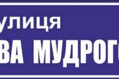 Tabl_23