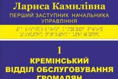 Tabl_24