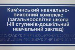 tablichki_12