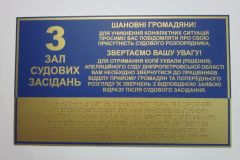 tablichki_13