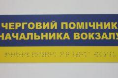 tablichki_15