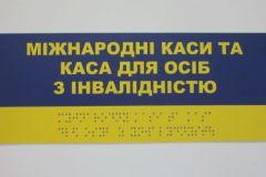 tablichki_16