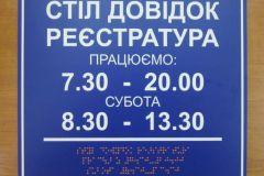 tablichki_19
