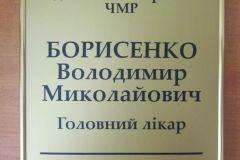 tablichki_20
