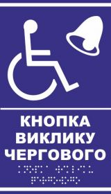 knopka_1